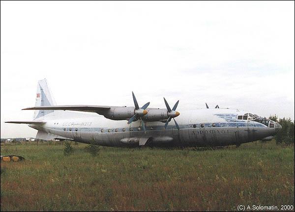 俄罗斯飞机系列之一安东诺夫家族